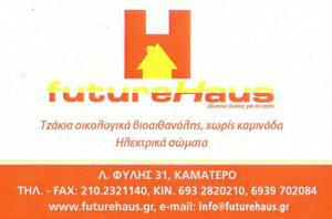 FUTUREHAUS (ΧΡΗΣΤΙΔΗΣ Ε & ΧΡΟΝΗΣ Δ ΟΕ)