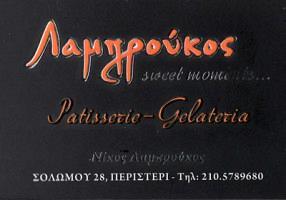 ΛΑΜΠΡΟΥΚΟΣ SWEET MOMENTS (ΛΑΜΠΡΟΥΚΟΣ ΝΙΚΟΛΑΟΣ)
