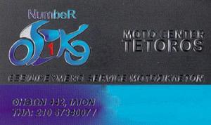 MOTO CENTER TETOROS (ΤΕΤΩΡΟΣ ΙΩΑΝΝΗΣ)
