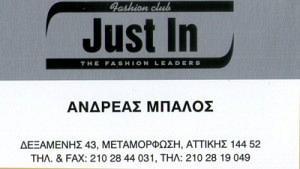 JUST IN (ΜΠΑΛΟΣ ΑΝΔΡΕΑΣ)