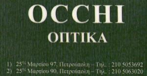 OCCHI (ΔΕΣΤΟΥΝΗΣ ΒΑΣΙΛΕΙΟΣ)