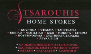 TSAROUHIS HOME STORES (ΛΑΜΠΡΙΔΗ ΧΡΙΣΤΙΝΑ)