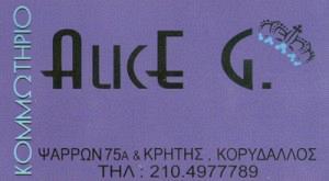 ALICE G (ΓΕΩΡΓΑΡΙΟΥ ΑΛΙΚΗ)