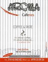 AROMA CAFE…NES (ΠΑΝΤΖΟΣ & ΠΑΝΤΖΟΥ ΟΕ)