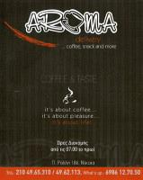 AROMA DELIVERY CAFE (ΠΑΝΤΖΟΥ ΣΤΥΛΙΑΝΗ)
