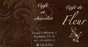 CAFE DE FLEUR (ΚΑΛΛΑΡΟΥ Α & ΣΙΑ ΟΕ)