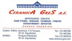 CERAMICA GRES ΑΕ (ΧΑΤΖΗΠΟΛΥΧΡΟΝΗΣ ΠΟΛΥΧΡΟΝΗΣ)
