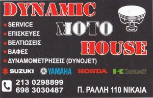 DYNAMIC MOTO HOUSE