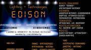 EDISON LIGHTING TECHNOLOGIES (ΣΚΥΦΤΟΣ ΚΩΝΣΤΑΝΤΙΝΟΣ)