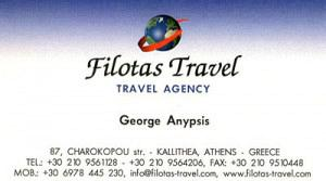 FILOTAS TRAVEL (ΑΝΥΨΗΣ ΓΙΩΡΓΟΣ ΕΠΕ)