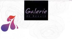 GALERIE DE BEAUTE (ΜΠΟΥΖΕΤΟΣ ΙΩΑΝΝΗΣ ΜΟΝΟΠΡΟΣΩΠΗ ΕΠΕ)