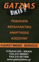 GATZIAS BIKES (ΓΑΤΖΙΑΣ ΝΑΠΟΛΕΩΝ)