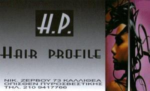 HAIR PROFILE (ΡΕΣΕΤΝΙΑΚ ΒΑΛΕΝΤΙΝΑ)