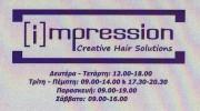 IMPRESSION (ΛΑΜΠΡΟΥ ΧΡΙΣΤΙΝΑ)