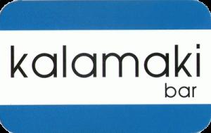 KALAMAKI BAR (ΙΩΑΚΕΙΜΙΔΗΣ ΑΝΤΩΝΙΟΣ)