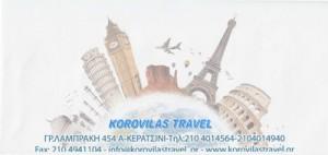 KOROVILAS TRAVEL