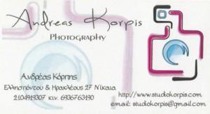 STUDIO KORPIS PHOTOGRAPHY (ΚΟΡΠΗΣ ΑΝΔΡΕΑΣ)