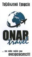 ONAR TRAVEL (ΑΦΟΙ ΝΙΚΟΛΑΪΔΗ ΟΕ)