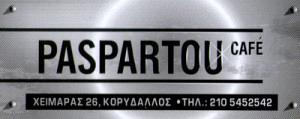 PASPARTOU (ΙΣΑΑΚΟΓΛΟΥ ΑΒΡΑΑΜ)