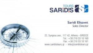 SARIDIS TOURS (ΣΑΡΙΔΗΣ ΟΡΕΣΤΗΣ)