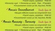 VALENTINAS NAILS (ΠΙΖΙΚΟΒΑ ΒΑΛΕΝΤΙΝΑ ΟΕ)