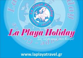 LA PLAYA HOLIDAY