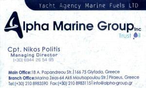 ALPHA YACHT SERVICES (ΠΟΛΙΤΗ ΟΛΓΑ & ΣΙΑ ΟΕ)