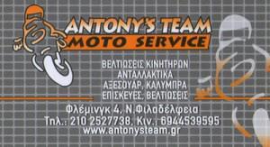 ANTONY'S TEAM