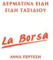 LA BORSA (ΠΕΡΤΕΣΗ ΑΝΝΑ)