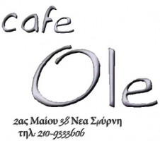 CAFE OLE (ΑΡΖΟΓΛΟΥ ΗΛΙΑΣ)