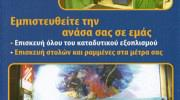 PIRAEUS DIVING CENTER (ΟΙΚΟΝΟΜΑΚΗΣ ΑΝΤΩΝΙΟΣ)