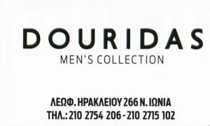 DOURIDAS MENS COLLECTION (ΔΟΥΡΙΔΑΣ & ΑΛΕΞΟΠΟΥΛΟΣ)