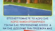 ΓΚΟΓΚΟΣΗΣ ΧΑΡΑΛΑΜΠΟΣ