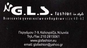 GLS FASHION (ΜΟΥΡΙΚΗ ΔΗΜΗΤΡΑ)
