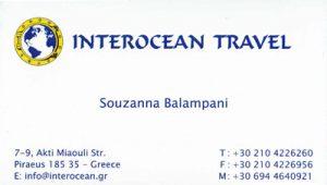 INTEROCEAN TRAVEL (ΜΠΑΛΑΜΠΑΝΗ ΣΩΖΙΑ)