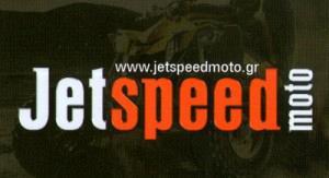 JET SPEED MOTO (ΠΑΠΑΝΑΣΤΑΣΗΣ ΝΙΚΟΛΑΟΣ)