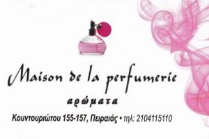 MAISON DE LA PARFUMERIE (ΧΑΤΖΗΠΕΤΡΟΣ ΑΝΤΩΝΙΟΣ & ΣΙΑ ΟΕ)