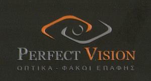 PERFECT VISION (ΧΑΜΑΛΙΔΗΣ ΜΙΧΑΗΛ & ΣΙΑ ΟΕ)