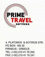 PRIME TRAVEL (ΘΕΟΔΟΣΙΟΥ Ε ΜΟΝΟΠΡΟΣΩΠΗ ΕΠΕ)