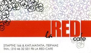 LA RED CAFE (ΜΕΣΟΥΛΑΣ ΔΗΜΗΤΡΙΟΣ)