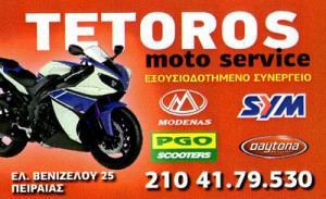 TETOROS MOTO (ΤΕΤΩΡΟΣ ΠΑΝΑΓΙΩΤΗΣ)
