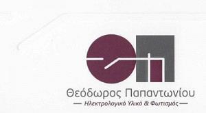 ΠΑΠΑΝΤΩΝΙΟΥ ΘΕΟΔΩΡΟΣ & ΣΙΑ ΟΕ