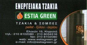 ESTIA GREEN