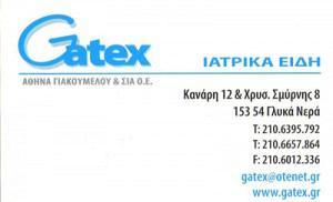 GATEX (ΓΙΑΚΟΥΜΕΛΟΥ ΑΘΗΝΑ & ΣΙΑ ΟΕ)