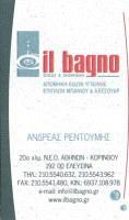 IL BAGNO (ΡΕΝΤΟΥΜΗΣ ΑΝΔΡΕΑΣ & ΣΙΑ ΟΕ)