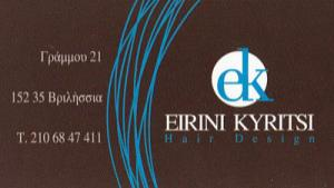 EK HAIR DESIGN