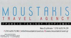 MOUSTAKIS TRAVEL AGENCY