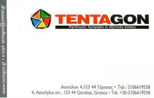 TENTAGON