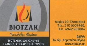 VIOTZAK (ΜΑΝΤΑΛΟΒΑΣ ΑΘΑΝΑΣΙΟΣ)