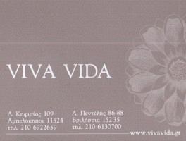 VIVA VIDA (ΓΕΩΡΓΙΟΠΟΥΛΟΥ Η & Γ ΟΕ)